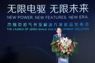 杰瑞发布全球领先电驱压裂成套装备 提升页岩气开发进程