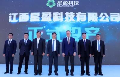 星盈科技6亿安时锂电池项目举行投产仪式