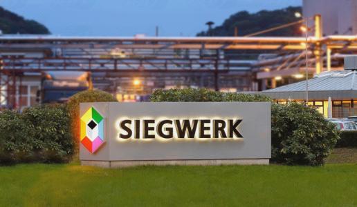 盛威科将在孟加拉国开设新的油墨混合中心