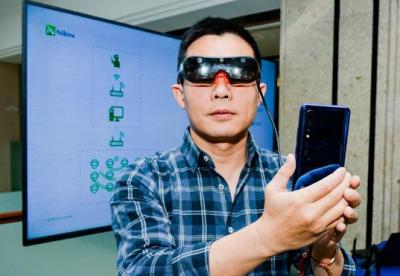 中兴联合视天科技发布5G手机AR云平台解决方案,演示视频业务