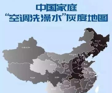 """中国首张""""空调洗澡水""""灰度地图发布!大多数家庭面临脏空调二次空气污染"""