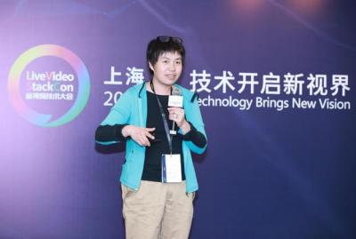 微帧科技发布首款AV1商用编码器Aurora,采用视频AI双引擎