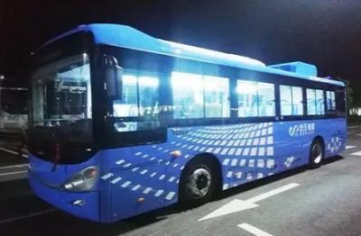 飞驰汽车成功研制全球首台固态储氢燃料电池公交车