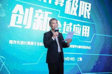 ?中科曙光发布30余款服务器,助力产业发展