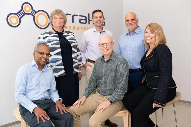 美国Arrakis完成7500万美元B轮融资,加速靶向RNA小分子药物进临床