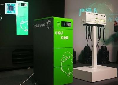 电动自行车充电服务运营商小绿人获得亿元级融资