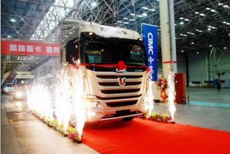 中集联合卡车新一代U+车型正式下线暨首次交付