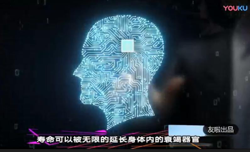 长生不死?人工智能在人类生命科学方向的应用