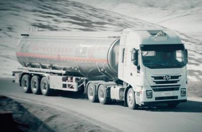 上汽红岩车罐一体智能危化车首发上市 为危化品运输保驾护航