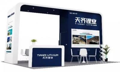 天齐锂业2020年规划锂盐总产能达到10万吨