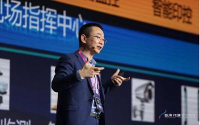 新中大科技携手海康威视打造数据融合化智慧建筑企业