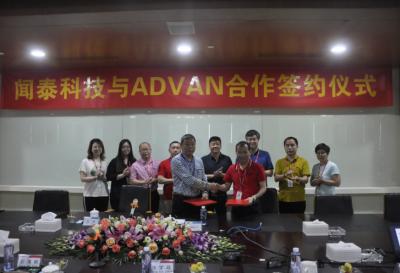 闻泰科技与印度尼西亚设立合资公司印尼闻泰,进一步拓展海外市场