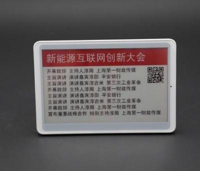 阿里云通用电子标签系统正式上线,信息传输距离超过10至50倍