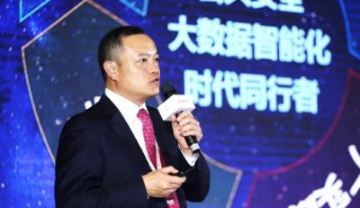 2019 NAVIGATE领航者峰会,新华三分享公共安全向数据化最新发展趋势