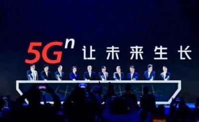 """中国联通发布""""7+33+n""""5G网络部署,启动5G应用创新联盟领航者计划"""