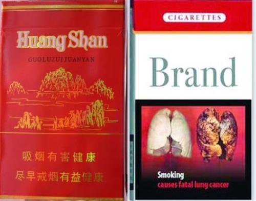 中国香烟过度包装 专家批其为了赚钱掩盖对健康的危害