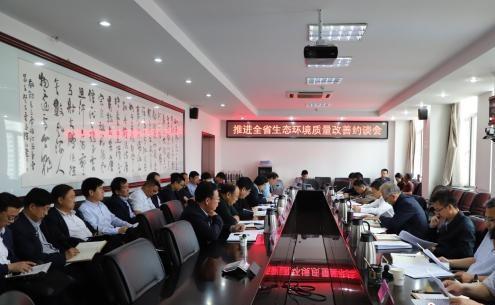 甘肃生态环境质量PM2.5浓度局部现反弹 地方官员被约谈促整改