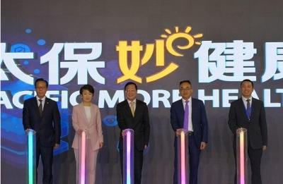 浦发银行与百度及中国移动跨界合作,正式启动数字人合作计划