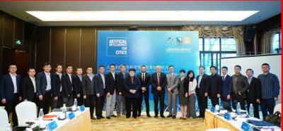联合国人居署启动AI城市研究项目,助力上海宝山打造智慧城市