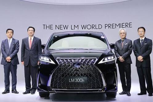 雷克萨斯第五款旗舰产品LM全球首发! 打造豪华MPV市场新标杆