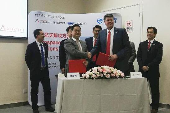 森拉天时集团CERATIZIT Group首度发布中国战略与创新技术