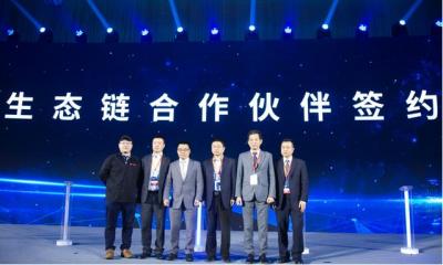 阿里云与中国联通签署合作协议,实时连接视频服务