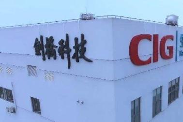 剑桥科技2.79亿元收购原日立光纤部门Oclaro Japan