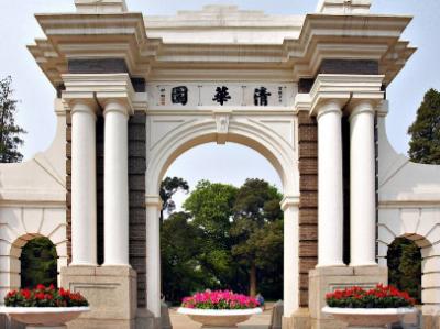 中德环保向清华大学捐赠5亿元用于环保技术研发