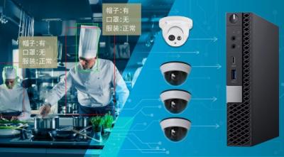 商汤科技发布智慧餐厨卫生预警系统SenseKitchen