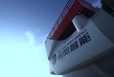 1400MW!明阳智能预中标全球史上单一最大海上风电订单