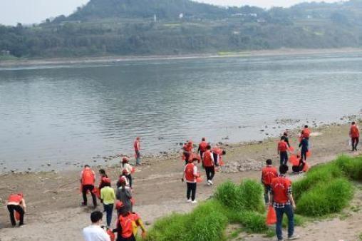重庆第1号总河长令开展污水偷排直排乱排专项整治