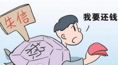 内蒙古东兴化工爆燃事故:当地纳税大户今年1月被列为老赖