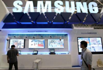 三星计划投资133万亿韩元加强半导体业务,成全球芯片领导者