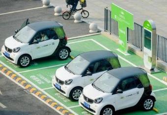 新能源汽车及充电设施国家政策及地方补贴汇总