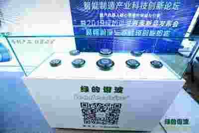 绿的发布新款谐波减速器 多项指标超国外品牌