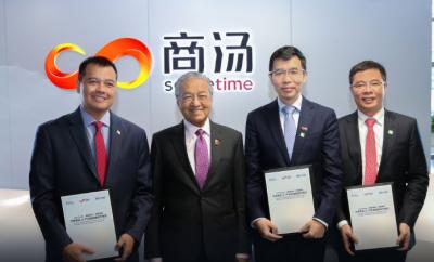 商汤科技与G3 Global及中国港湾战略合作,共建马来西亚首个AI产业园
