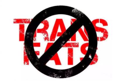 欧盟新规严控食品反式脂肪 每100克脂肪中反式脂肪不超2克