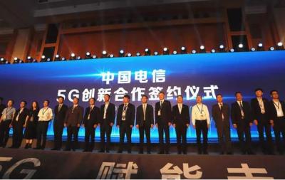 浪潮与中国电信签署5G合作备忘录,加快5G商用步伐