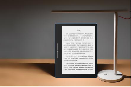 Leadpie发布电子纸P9和学生电脑P11SF/P12SF,专注K12教育