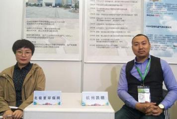 杭州凯明高品质VOCs催化剂助力VOCs治理