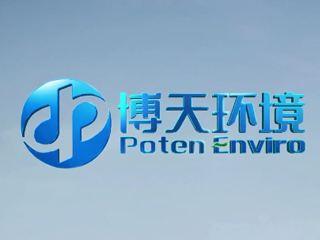 博天环境公开增发A股股票预案