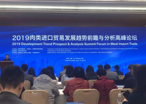 肉类进口量连续7年全国第一!天津口岸成全国最大的进口肉类贸易集散中心