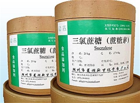 德国质疑高温加热甜味剂三氯蔗糖的安全性 在高温下可能合成氯化化合物