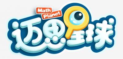 迈思星球获得数百万美元A轮融资,帮助儿童构建完整的思考逻辑