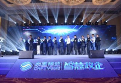 中国移动与40家单位成立5G智慧教育合作联盟,共绘新蓝图