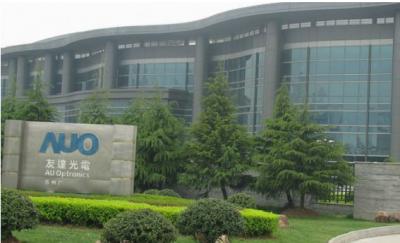 友达光电计划建设6代OLED面板生产线,预计2019年底前开始