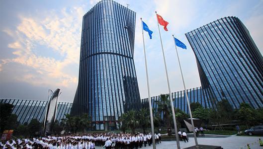 美的集团与台湾永丰银行等拟成立消费金融公司 尚未完全落地