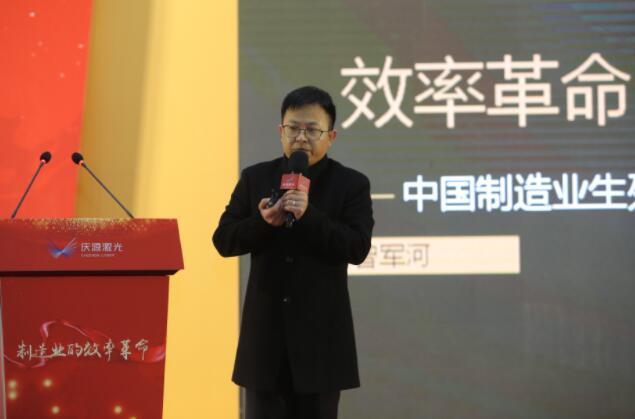 专访无锡庆源激光总经理曾军河:向激光要效率?