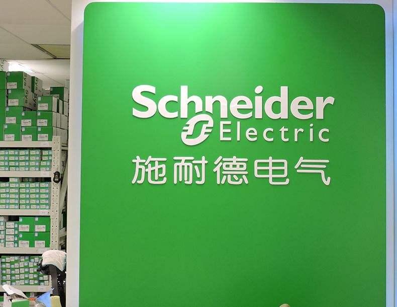 施耐德电气与福建森达共拓智能配电新模式 数字化运维服务