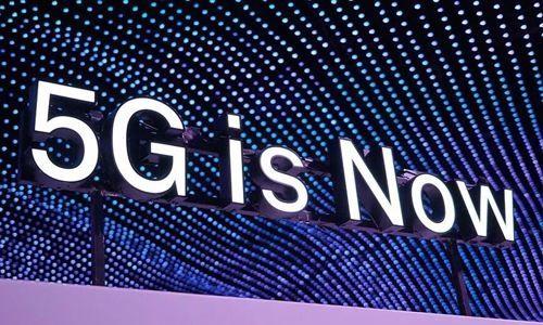 《广东省加快5G产业发展行动计划(2019-2022)》发布 剑指万亿级5G产业集聚区